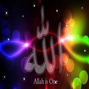 Télécharger Allah Fond d'écran animé 1.1 Android | Google Play