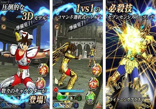 Download Saint Seiya Shining Soldiers Android   Google Play