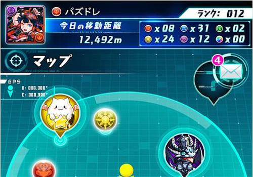 Download puzzle and dragons radar - android 1 0 1 apk JP