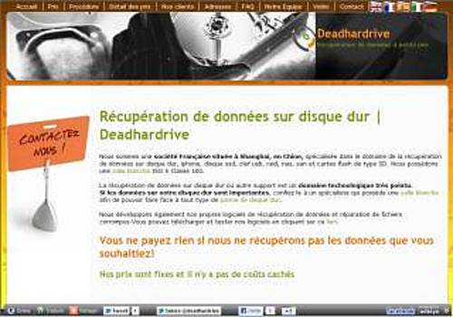 DATA RECOVERY DAVORY TÉLÉCHARGER