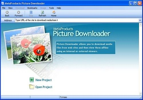 MetaProducts Picture Downloader