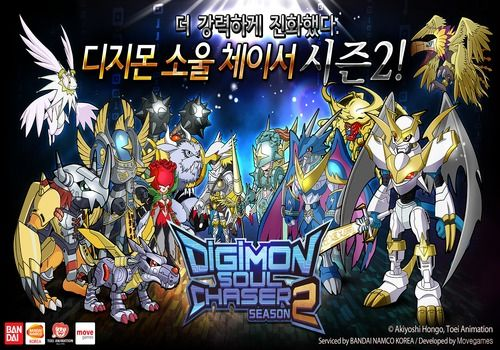 download android digimon vpet