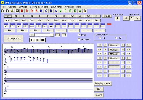 Easy Music Composer