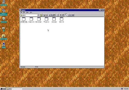 Télécharger Windows 95 Linux 1 1 0   Logiciel Libre