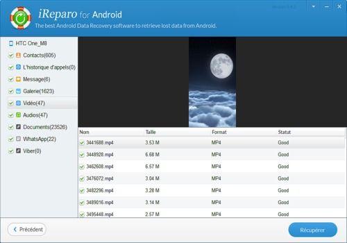 Jihosoft Récupération de Données Android