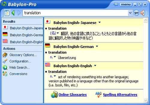 Download Babylon for Windows | Shareware